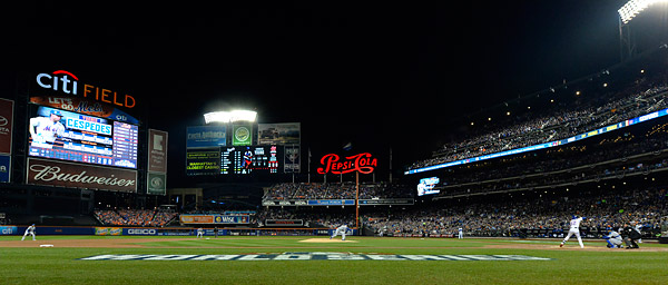 A view from Citi Field during Game Four of the 2015 World Series my photo position. (Photo by Ron Vesely/MLB Photos)
